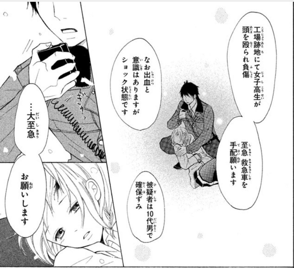 f:id:manga_suki_chan:20180305201838j:plain:w280