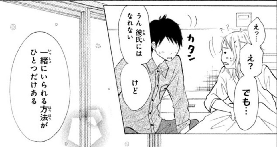 f:id:manga_suki_chan:20180305203257j:plain:w280
