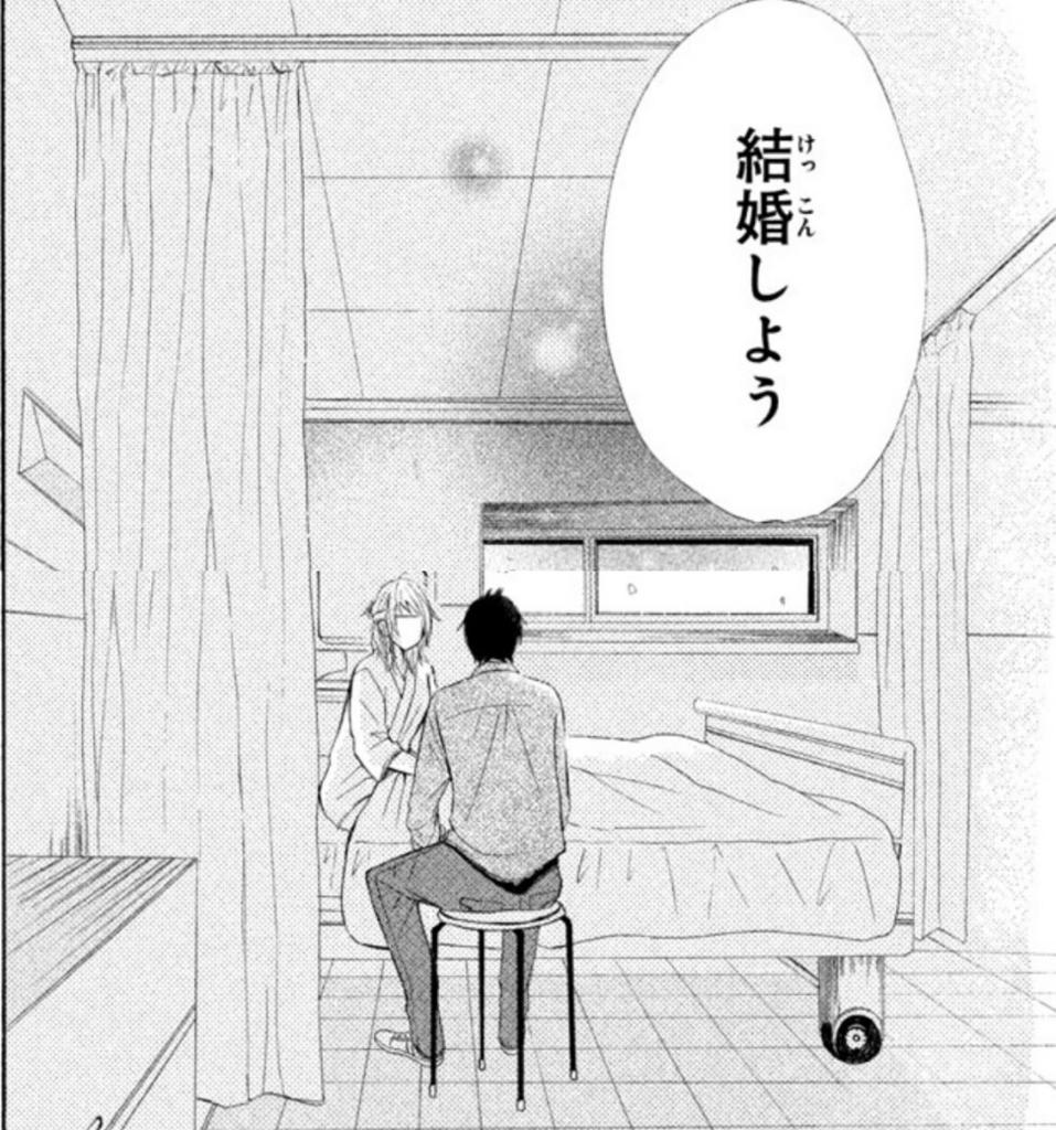 f:id:manga_suki_chan:20180305203504j:plain:w250
