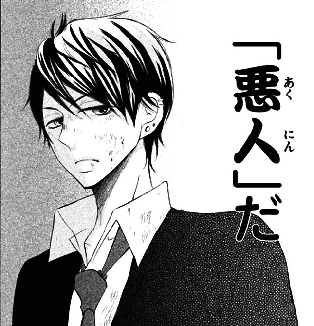 f:id:manga_suki_chan:20180305203841j:plain:w280