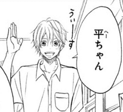 f:id:manga_suki_chan:20180305212807j:plain:w260