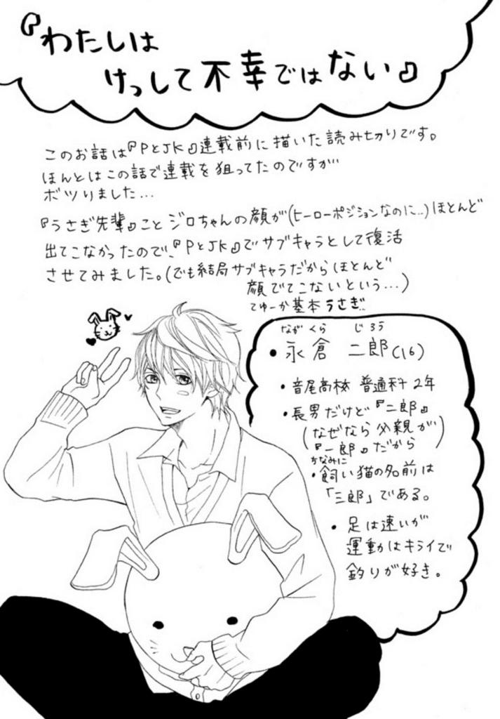 f:id:manga_suki_chan:20180305213423j:plain:w230