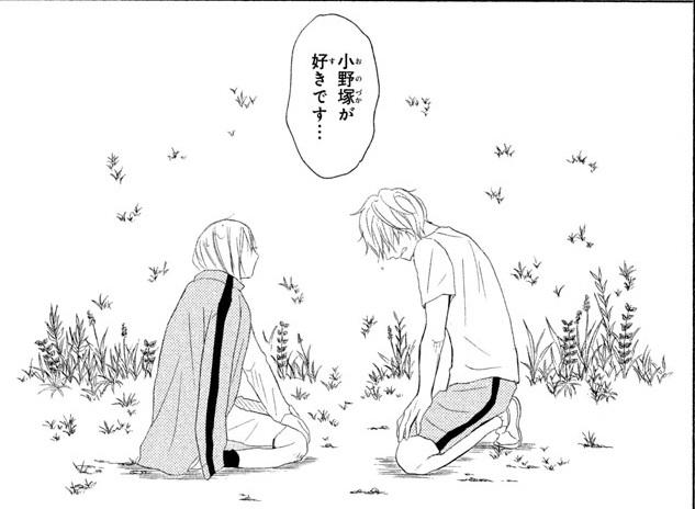 f:id:manga_suki_chan:20180305214001j:plain:w260