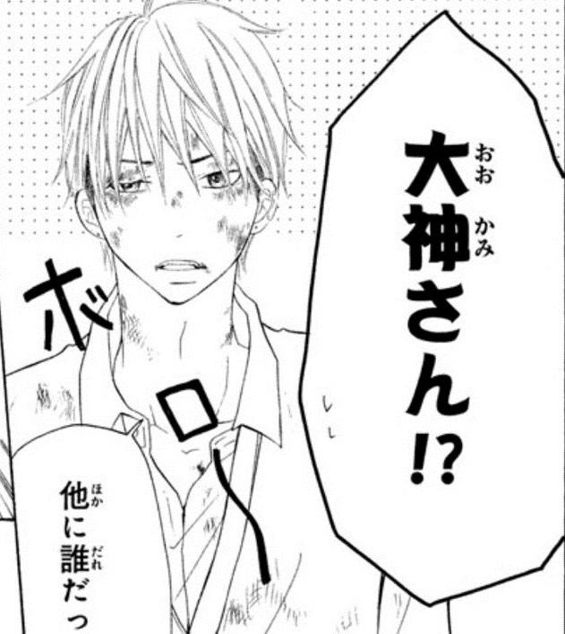 f:id:manga_suki_chan:20180305215054j:plain:w260