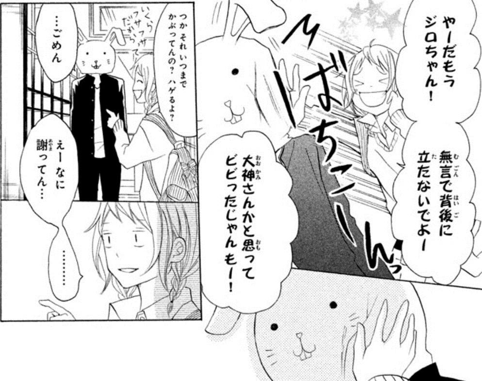f:id:manga_suki_chan:20180305215743j:plain:w260