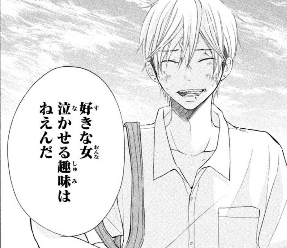 f:id:manga_suki_chan:20180305220601j:plain:w260