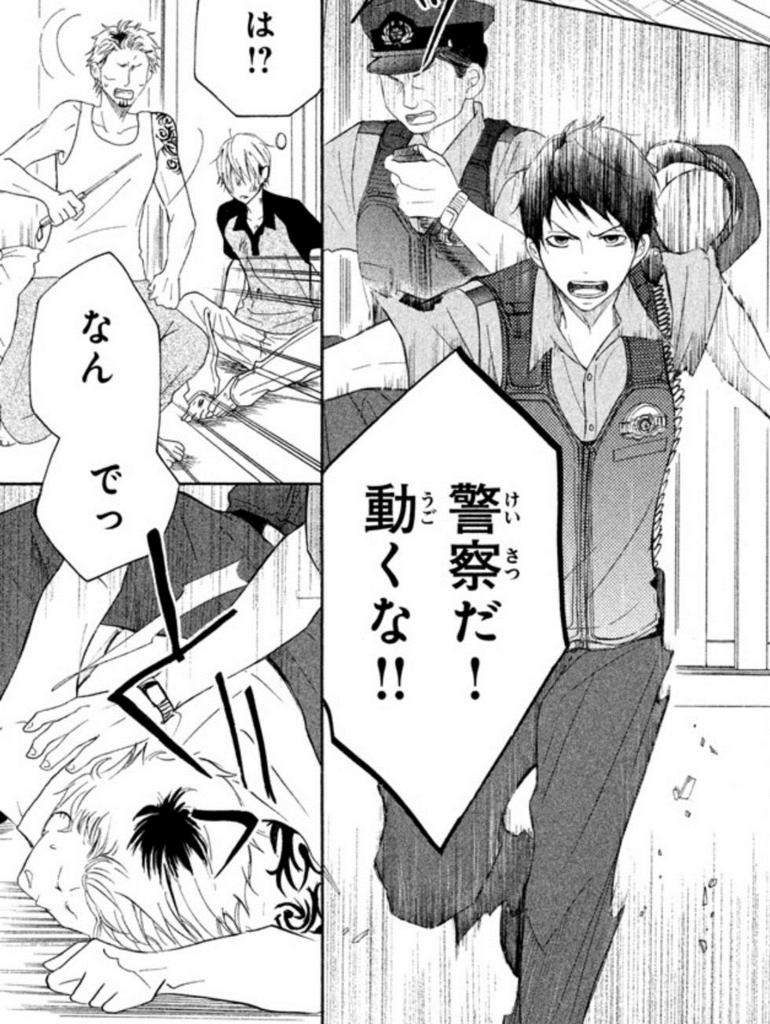 f:id:manga_suki_chan:20180305222433j:plain:w240