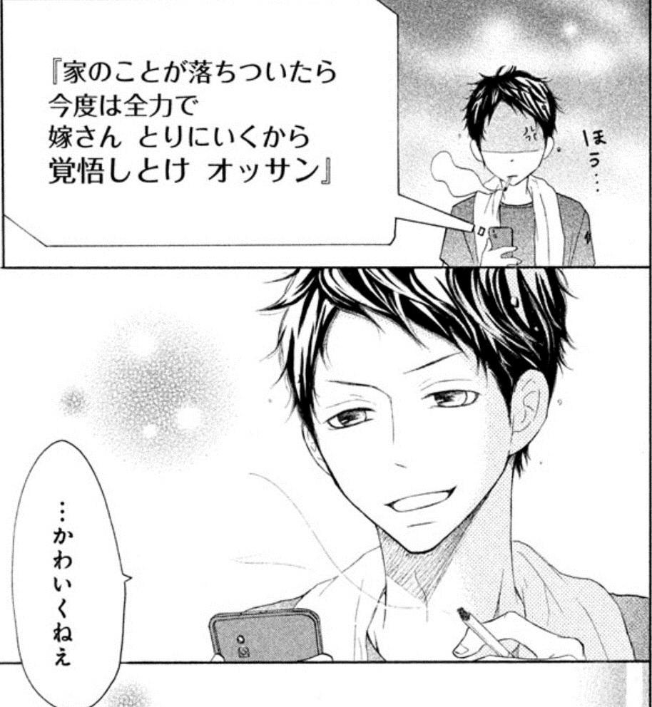 f:id:manga_suki_chan:20180305223423j:plain:w260