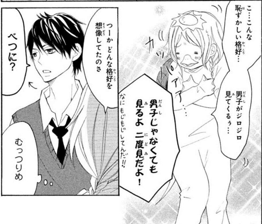 f:id:manga_suki_chan:20180305224203j:plain:w280
