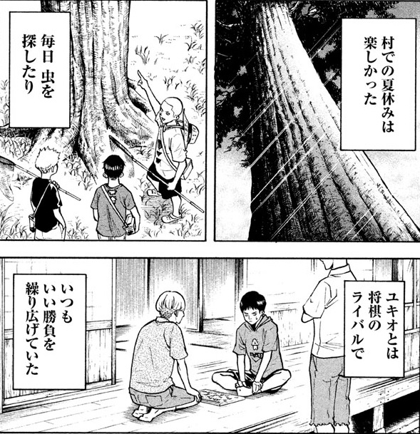 f:id:manga_suki_chan:20180307151948j:plain:w240