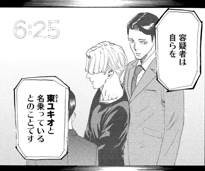 f:id:manga_suki_chan:20180307154328j:plain:w240