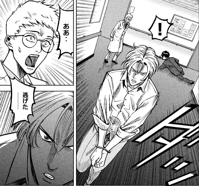 f:id:manga_suki_chan:20180307164924j:plain:w240