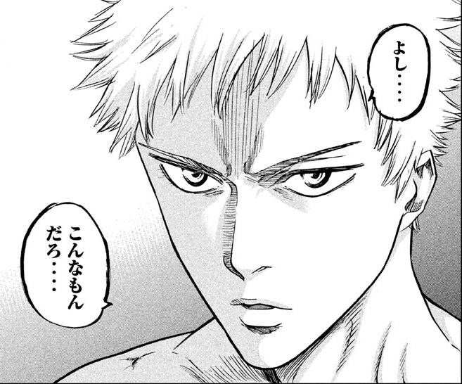 f:id:manga_suki_chan:20180307172429j:plain:w260