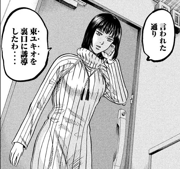 f:id:manga_suki_chan:20180307180008j:plain:w260