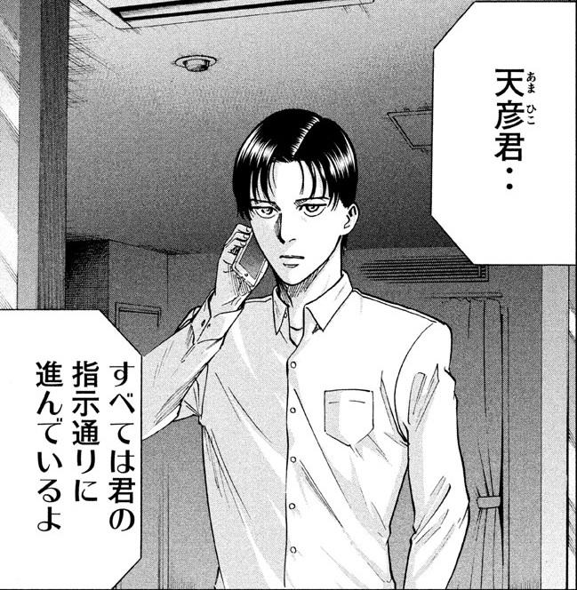 f:id:manga_suki_chan:20180307180934j:plain:w240