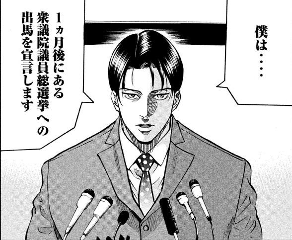 f:id:manga_suki_chan:20180307182428j:plain:w240