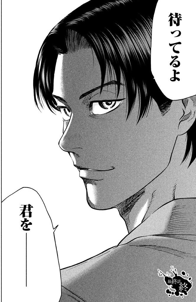 f:id:manga_suki_chan:20180307185920j:plain:w260