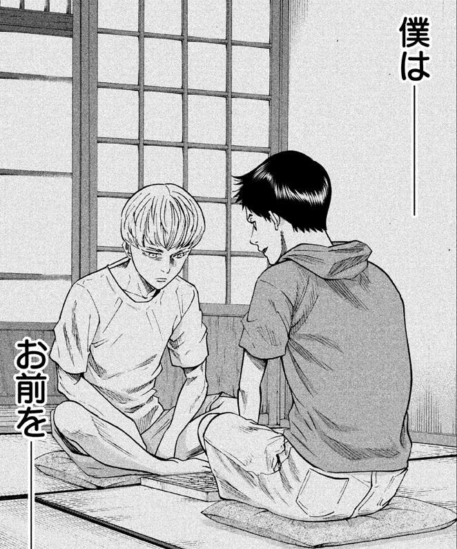 f:id:manga_suki_chan:20180307190530j:plain:w240