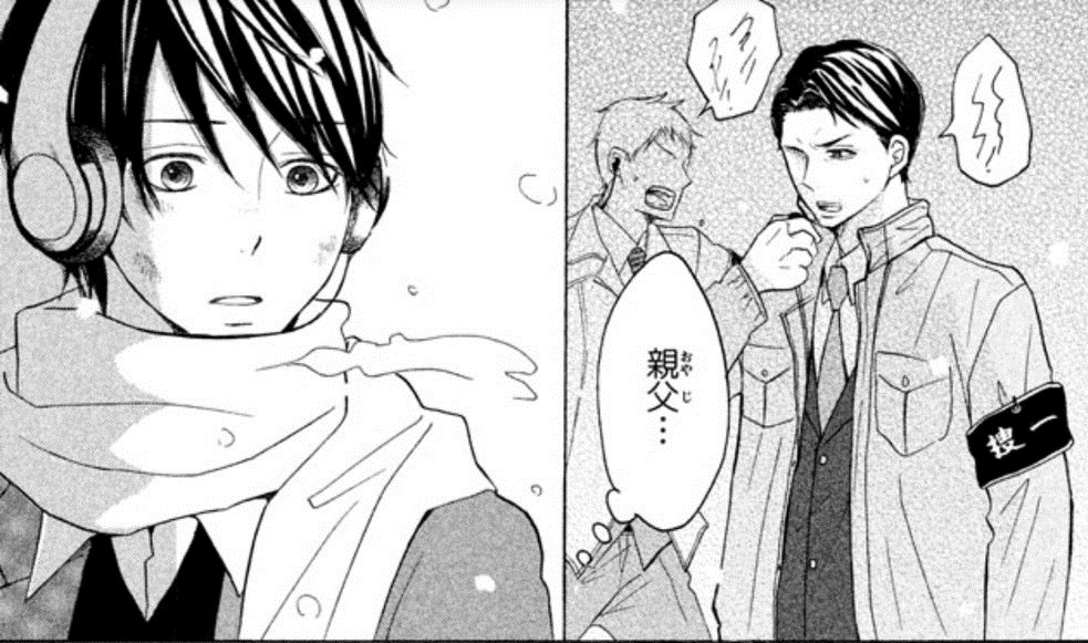 f:id:manga_suki_chan:20180308012718j:plain:w260