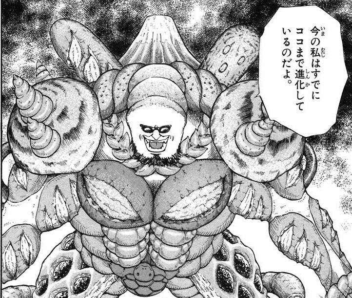 f:id:manga_suki_chan:20180309025110j:plain:w300