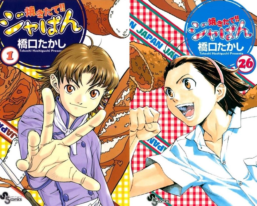 f:id:manga_suki_chan:20180309030918j:plain