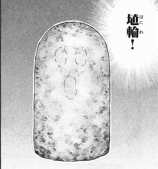 f:id:manga_suki_chan:20180309132850j:plain:w280