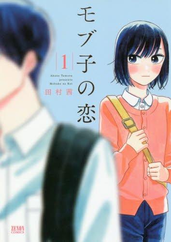 f:id:manga_suki_chan:20180309151041j:plain:w280