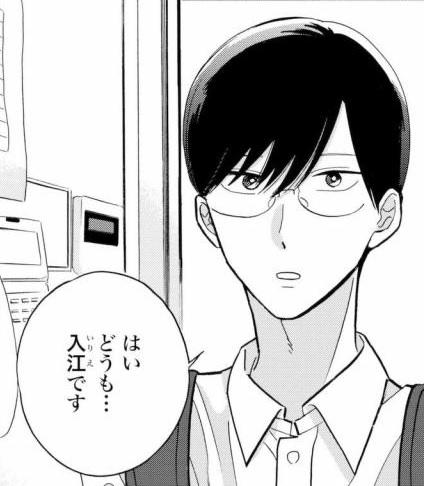 f:id:manga_suki_chan:20180309153430j:plain:w290