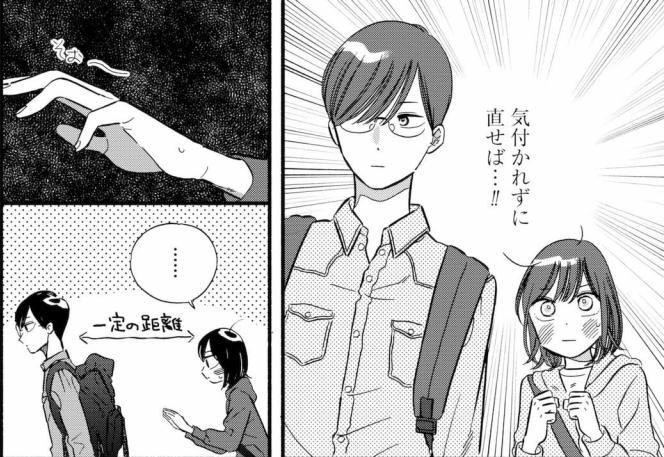 f:id:manga_suki_chan:20180309160832j:plain:w280
