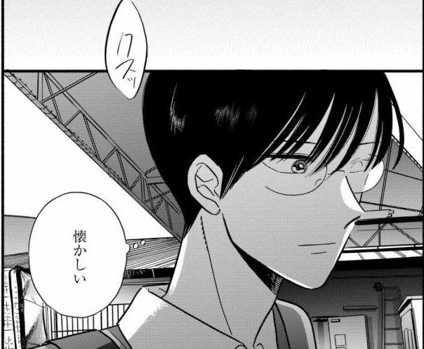 f:id:manga_suki_chan:20180309165327j:plain:w280