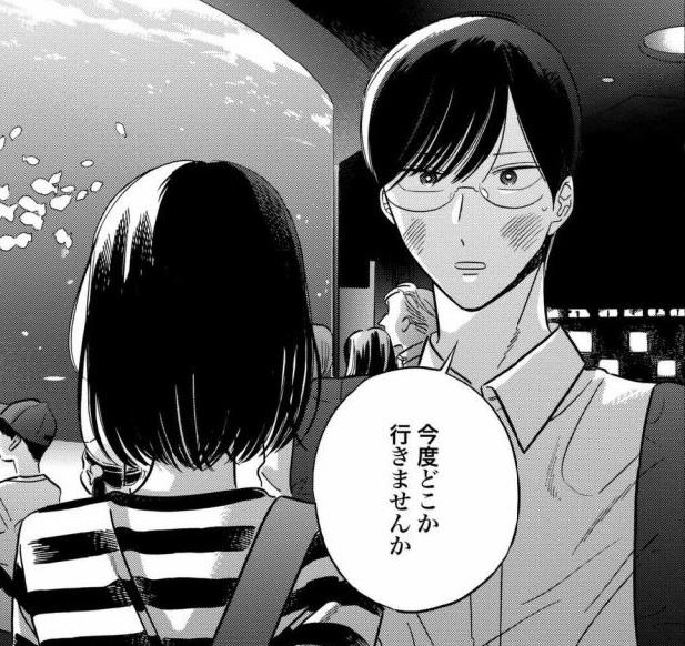 f:id:manga_suki_chan:20180309170611j:plain:w280