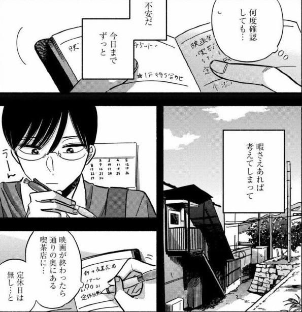f:id:manga_suki_chan:20180309171027j:plain:w280