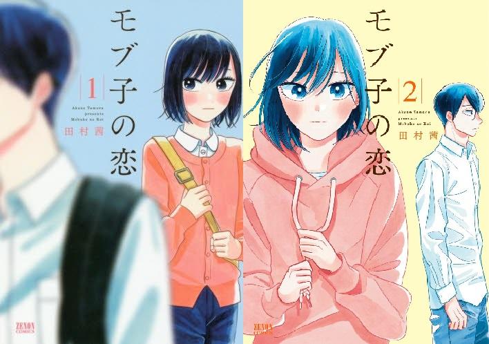 f:id:manga_suki_chan:20180309180844j:plain