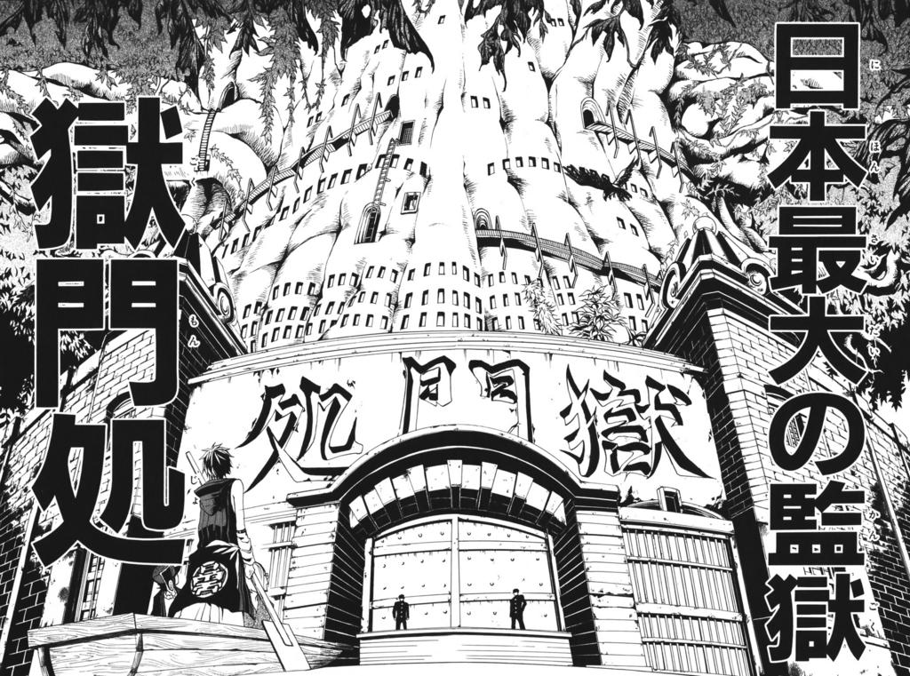 f:id:manga_suki_chan:20180313011342j:plain:w280