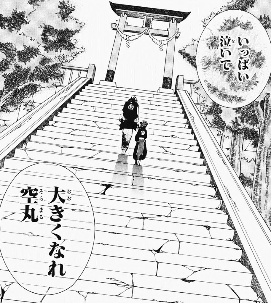 f:id:manga_suki_chan:20180314194603j:plain:w280