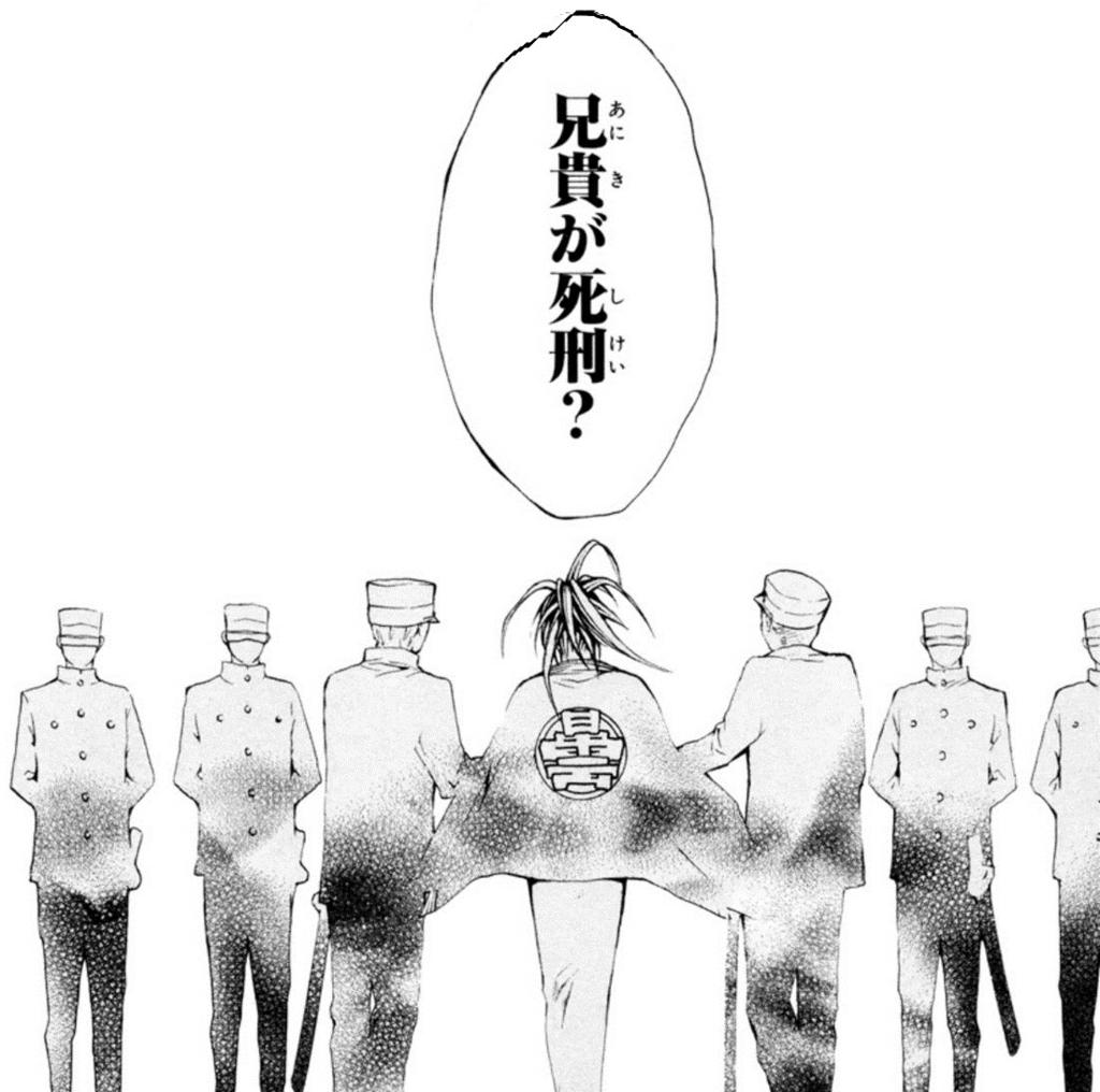f:id:manga_suki_chan:20180314195258j:plain:w280