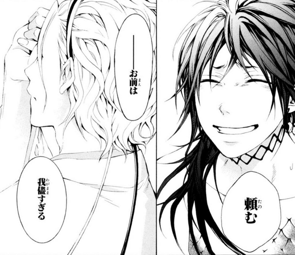 f:id:manga_suki_chan:20180314195623j:plain:w280