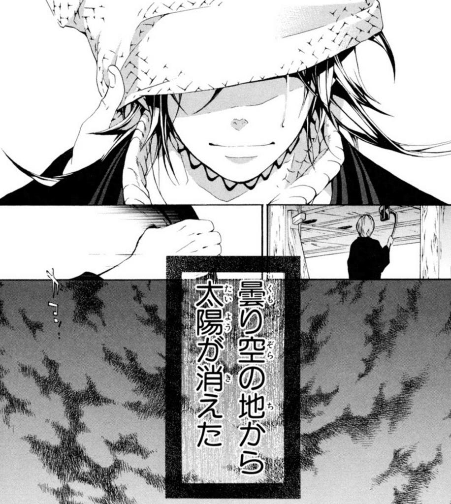 f:id:manga_suki_chan:20180314201457j:plain:w280
