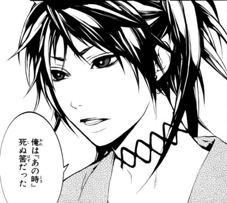 f:id:manga_suki_chan:20180315222928j:plain:w280
