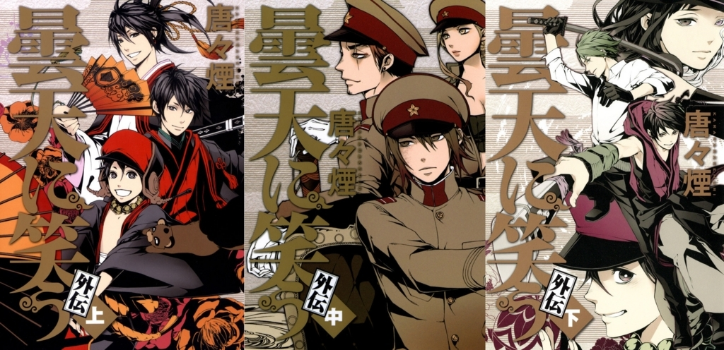 f:id:manga_suki_chan:20180316011134j:plain