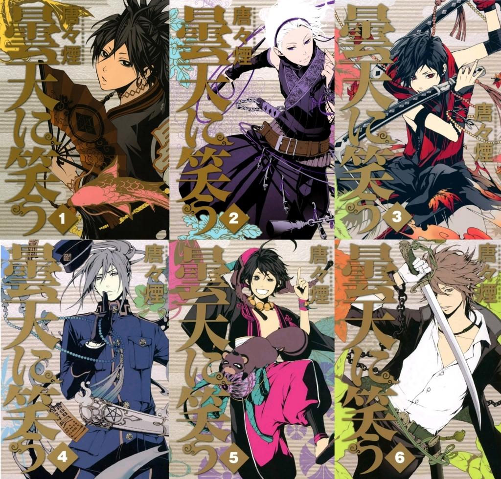 f:id:manga_suki_chan:20180316012118j:plain