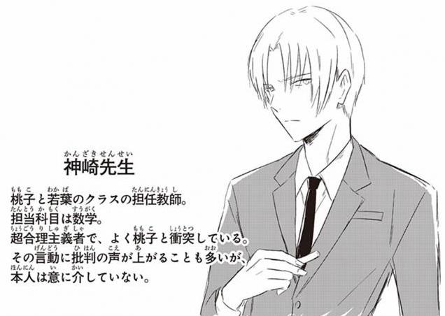 f:id:manga_suki_chan:20180319203810j:plain:w280