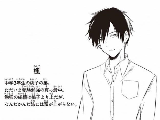 f:id:manga_suki_chan:20180319203956j:plain:w280