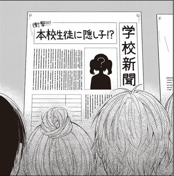 f:id:manga_suki_chan:20180319210059j:plain:w280