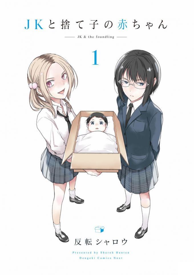 f:id:manga_suki_chan:20180319211529j:plain