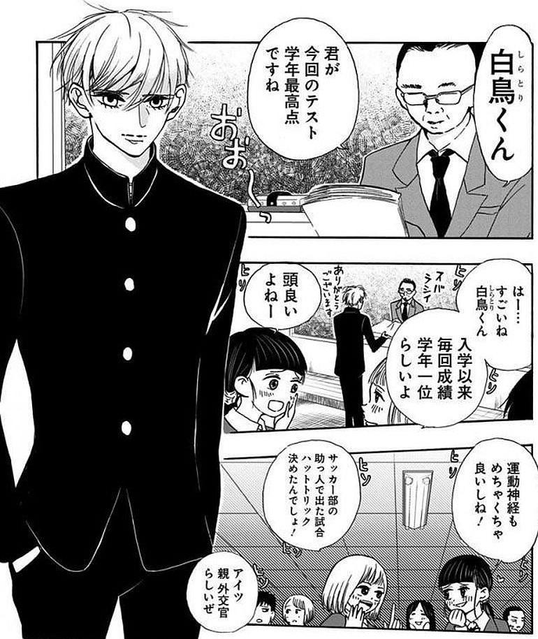 f:id:manga_suki_chan:20180319214022j:plain:w280