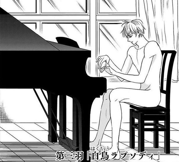 f:id:manga_suki_chan:20180319221322j:plain:w280
