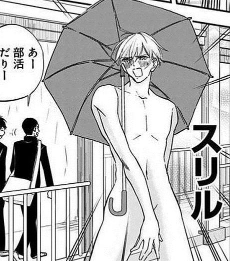 f:id:manga_suki_chan:20180319221647j:plain:w280