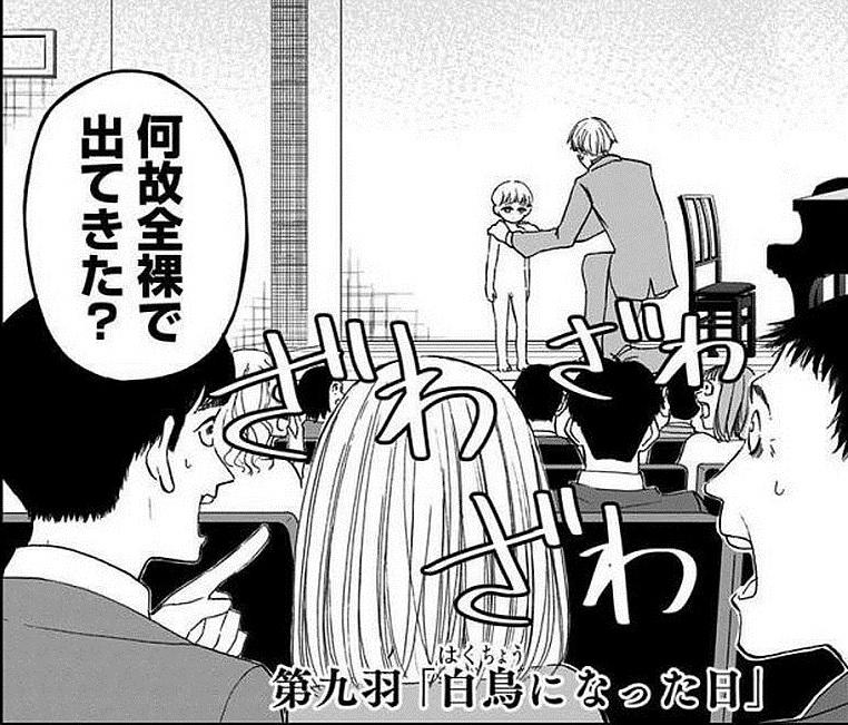f:id:manga_suki_chan:20180319222218j:plain:w280