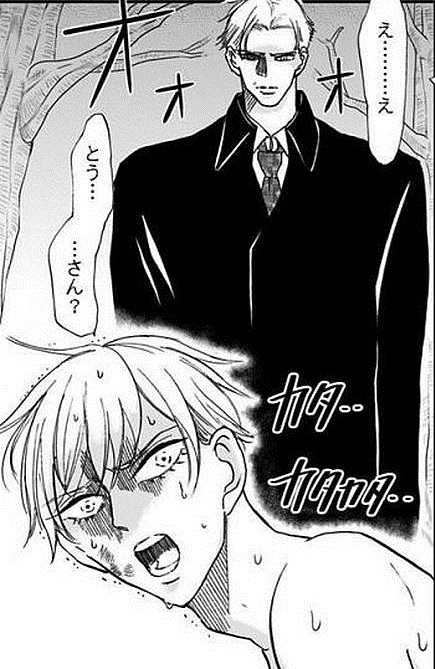f:id:manga_suki_chan:20180319223918j:plain:w280